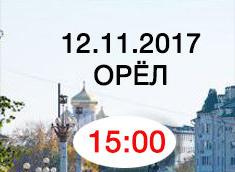 Ток-шоу с участием Доктора Нонны и президента компании Михаила Шнеерсона в городе Орёл