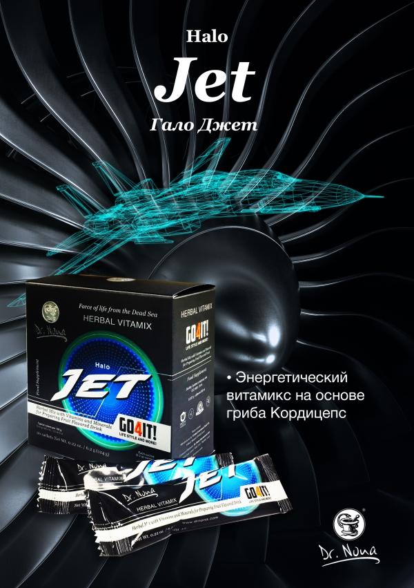 Новый препарат. Энергетический напиток Jet Vitamix
