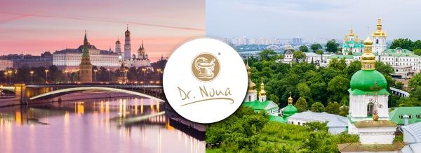 Профессиональное мероприятие в Киеве и Москве